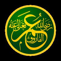 200px-Rashidun_Caliphs_Umar_ibn_Al-Khattāb_-_عُمر_بن_الخطّاب_ثاني_الخلفاء_الراشدين.svg