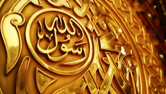 Muhammad-Golden-Door